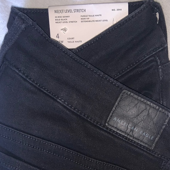 American Eagle Outfitters Pants - SECOND PAIR of AE Skinny Jeans